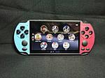 Портативная приставка Sony PSP X7 Plus Голубой + Красный 8GB / 9999 игр встроенно, фото 8