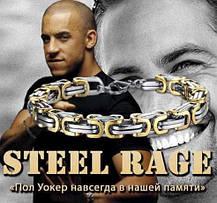 Мужской Браслет Steel Rage (Стил Рейдж) Золото с Серебром, мужской аксессуар, фото 2