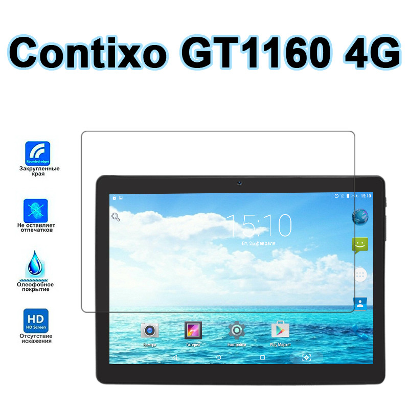 Защитное стекло для планшета Contixo GT1160 (10.1 дюймов), фото 1
