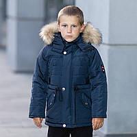 """Зимняя куртка """"Саня"""", фото 1"""