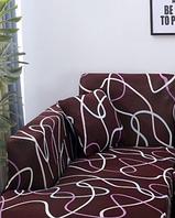 Наволочка декоративная HomyTex с рисунком Волна кофе