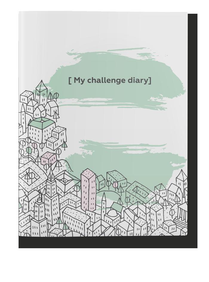 Книга My Challenge Diary. Щоденник-книга (IPIO)
