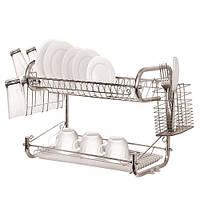 Сушка для посуды 57 на 25 на 35 см сушилка для посуды Stenson MH-0068o Julliana