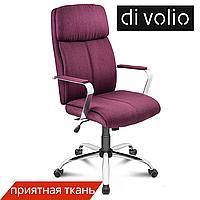 Офисный стул King plum diVolio до 150 кг.