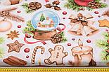 """Ткань новогодняя """"Волшебный шар и рождественские колокольчики"""" на белом, №2472, фото 3"""