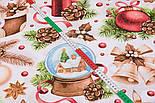 """Ткань новогодняя """"Волшебный шар и рождественские колокольчики"""" на белом, №2472, фото 8"""