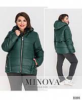 Женская зимняя куртка Размеры 56-58,60-62,64-66