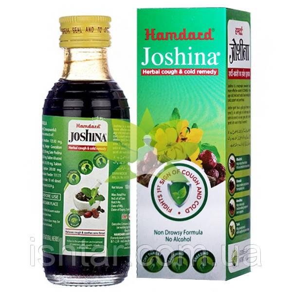 Джошина (Joshina) - сироп от кашля для детей и взрослых. Hamdard, 100 мл
