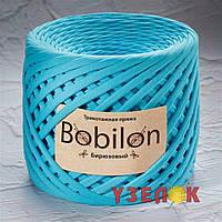 Bobilon Maxi (9-11мм). Цвет- Бирюзовый
