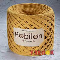Bobilon Maxi (9-11мм). Цвет- Горчица