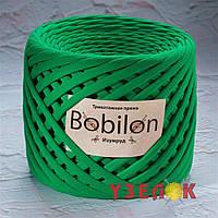 Bobilon Maxi (9-11мм). Цвет- Изумруд