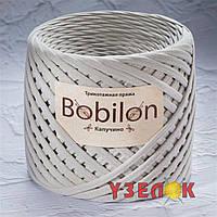 Bobilon Maxi (9-11мм). Цвет- Капучино