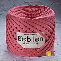 Bobilon Maxi (9-11мм). Цвет- Коралл