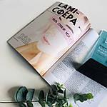 LAMI СФЕРА - весь спектр услуг. Статья от Татьяны Новицкой