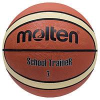 Мяч баскетбольний Molten BG5-ST (5 размер)