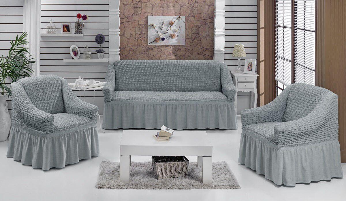 Чехол на диван и два кресла универсальный Golden Серый