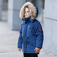 """Зимняя куртка для мальчика """"Саня"""", фото 1"""