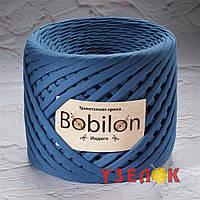 Bobilon Micro (3-5мм). Цвет- Индиго