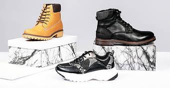Мужская классическая обувь( всесезонная, демисезонная, зимняя)