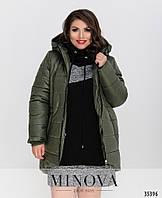 Куртка женская батальная размеры: 56-66