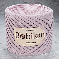 Bobilon Micro (3-5мм). Цвет- Пудровый