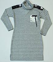 Оригинальное  подростковое платье для девочки  рост 146 152.158.164 см, фото 1