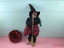 Хэллоуин! Баба-яга в черно-бордовом платье 30 см с Криком и мигающими глазами