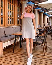 Сукня «Трапеція» літо, комбіновані кольори