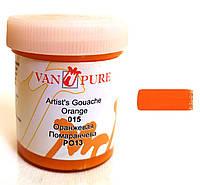 Гуашевая краска Van Pure, №015 Оранжевая, 40 мл.