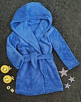 "Детский халат ""King"", р. 26-34, голубой"