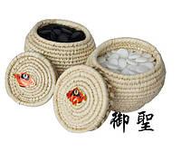 Игра Го - Камни Юнзи (Yun Zi GO) для Го + поле, диаметр камня 2,2 см., набор 30 см.