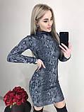 Стильное ангоровое платье-гольф, стильный принт питон, три расцветки (40-46), фото 5