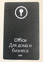 Лицензионный Microsoft Office 2019 для Дома И Бизнеса, RUS, Box-версия (T5D-03248) карта