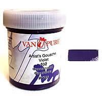 Гуашевая краска Van Pure, №032 Фиолетовая, 40 мл.
