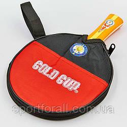 Ракетка для настольного тенниса 1 штука в чехле GOLD CUP 791 (древесина, резина)