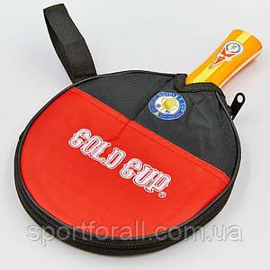 Ракетка для настільного тенісу 1 штука в чохлі GOLD CUP 791 (деревина, гума)