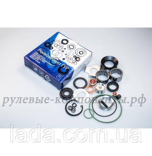 Ремкомплект механизма ( колонки ) рулевой с гидроусилителем руля ВАЗ 21214, ВАЗ 2123