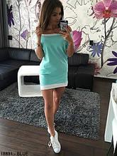 Сукня спущені плечі літо, комбіновані кольори