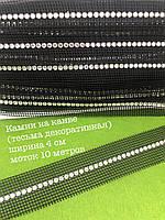 Тесьма (канва) декоративная 4см/10метров (чёрная)