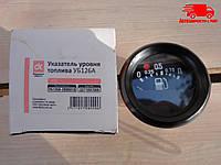 Указатель уровня топлива УБ126А 12в. (ДК) УБ126А-3806010