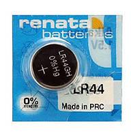 Батарейка часовая Renata G13, LR44, блистер ( 10шт.)