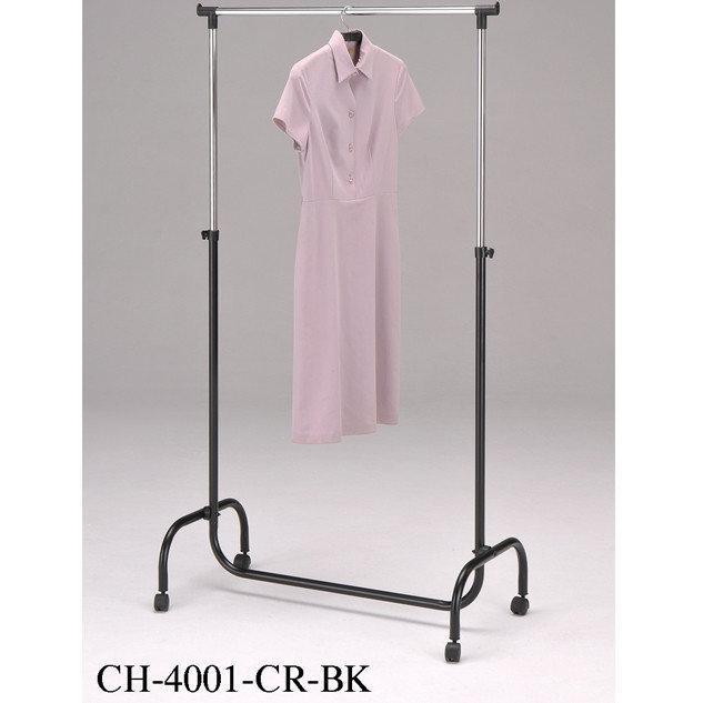 Стойка для одежды Onder Metal «CH-4001-CR-BK»  черный