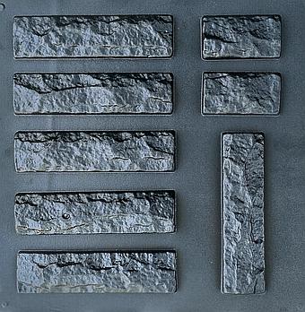 """Форма для декоративного каменю і плитки """"Рвана цегла"""", 21 шт. в комплекті"""