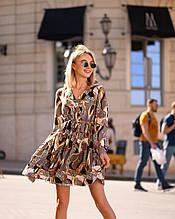 Бестселер! Стильне плаття з шовку Армані, стильний принт, декороване коміром, ширина спідниці 285см