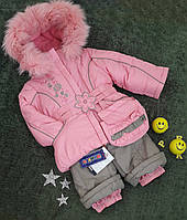 "Комплект зимний ""Donilo""  (куртка+комбинезон) с капюшоном, р. 80-104, розовый+хаки"
