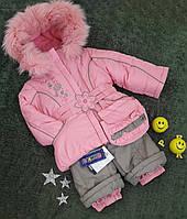 "Комплект зимний ""Kiko"" (куртка+комбинезон) с капюшоном, р. 86-104, розовый+хаки, фото 1"