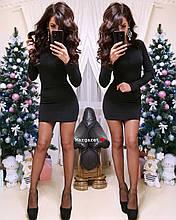 Короткий ошатне плаття c люрексом, 2 кольори, з 40 по 46рр