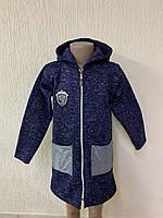 Кардиган подросток 36-42р-р вязанка с начесом карман парча нашивка
