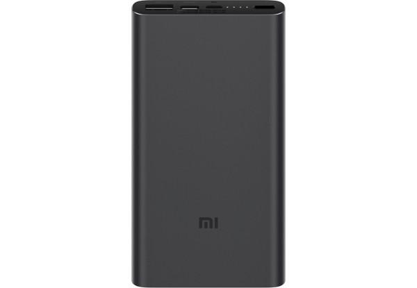 Внешний аккумулятор Power bank Xiaomi Mi 3 10000 mAh Black
