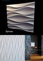 """Формы для 3d панелей """"Бутоны"""" 50*50 (форма для 3д панелей из абс пластика), фото 2"""